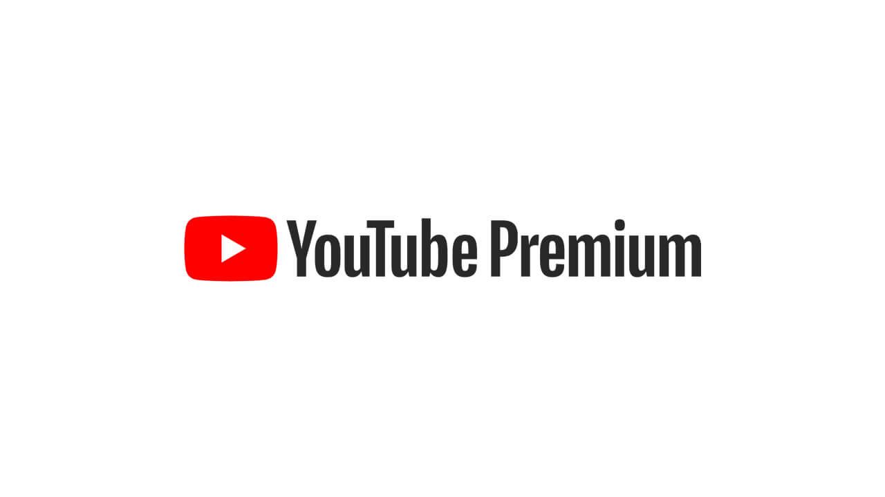 広告なし!バックグラウンド再生!音楽聴き放題!YouTube Premium がついに日本上陸!