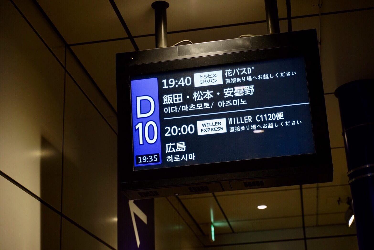 ちょっと長野の松川町に行ってきます|旅、長野。