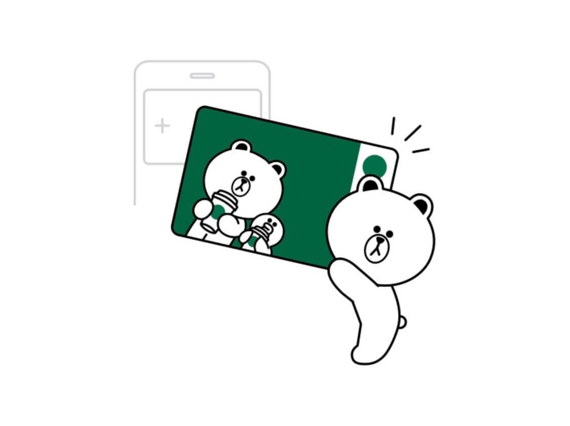 【5/26まで】500円で1000円分チャージ可能なんです!今すぐ「LINEスターバックスカード」を作ろう!